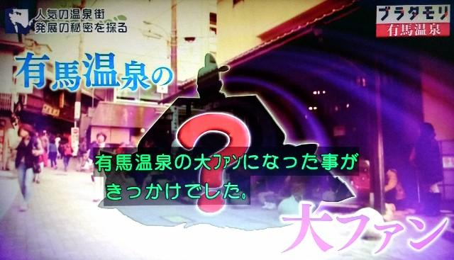 f:id:morifumikirikita319:20180205153235j:image