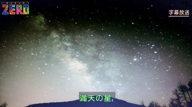 f:id:morifumikirikita319:20180212084837j:image