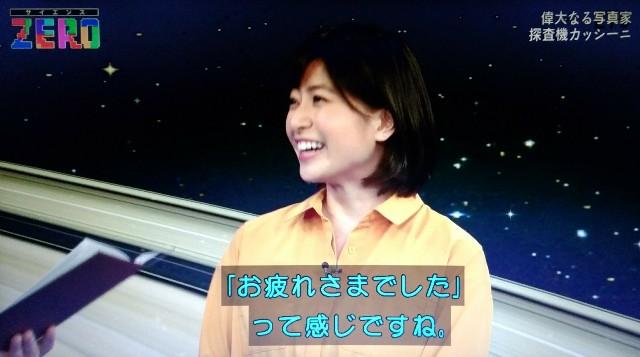f:id:morifumikirikita319:20180212090536j:image