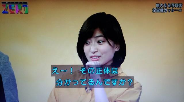 f:id:morifumikirikita319:20180212090821j:image