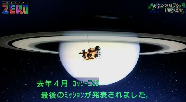 f:id:morifumikirikita319:20180212094531j:image