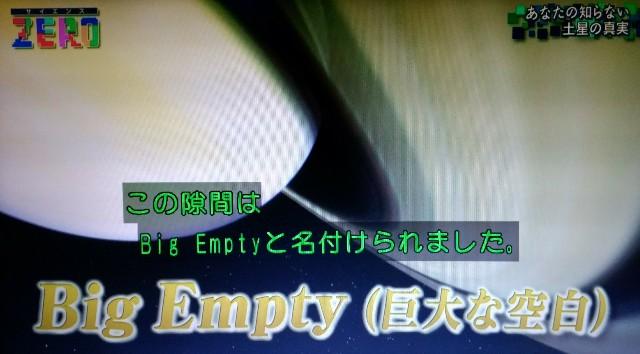 f:id:morifumikirikita319:20180212094818j:image