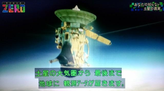 f:id:morifumikirikita319:20180212094855j:image