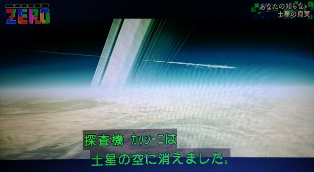 f:id:morifumikirikita319:20180212095004j:image