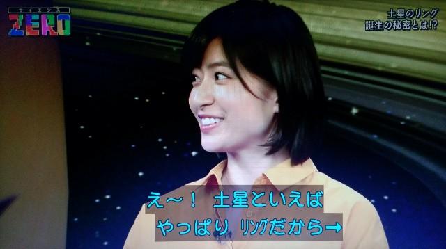f:id:morifumikirikita319:20180212103139j:image
