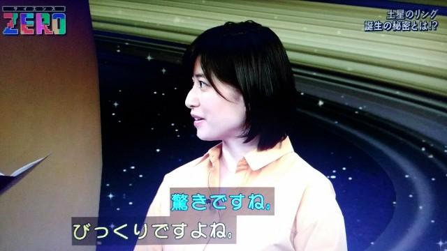f:id:morifumikirikita319:20180212103149j:image