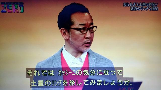 f:id:morifumikirikita319:20180212110249j:image