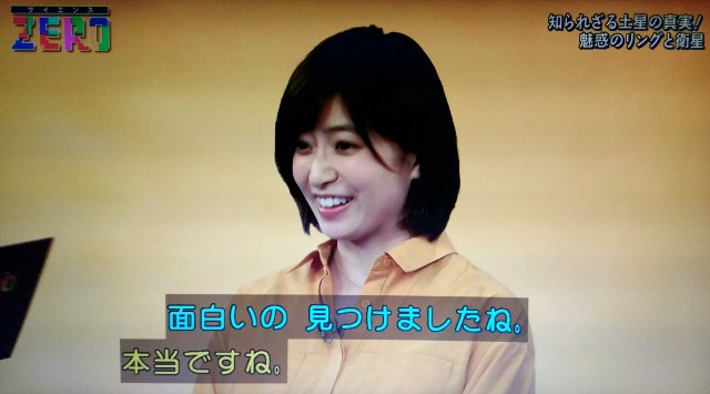 f:id:morifumikirikita319:20180212110602j:image