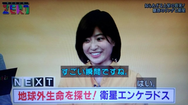 f:id:morifumikirikita319:20180212112558j:image