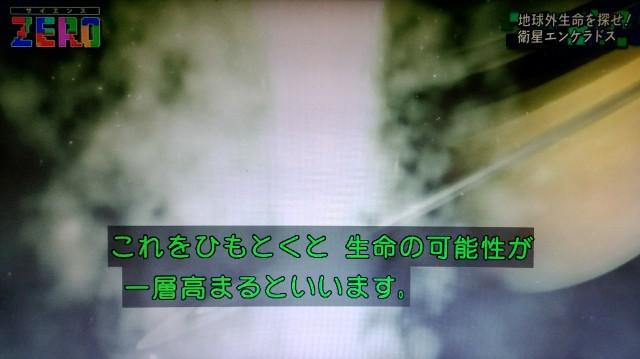 f:id:morifumikirikita319:20180212113906j:image