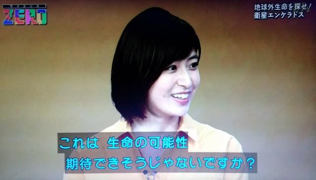 f:id:morifumikirikita319:20180212121816j:image