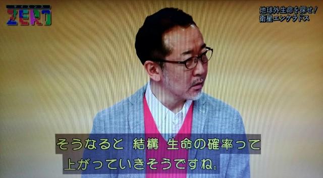 f:id:morifumikirikita319:20180212121948j:image