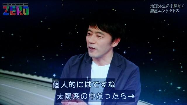 f:id:morifumikirikita319:20180212121957j:image