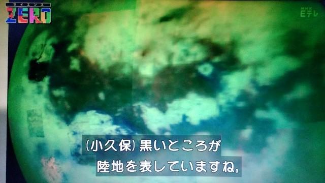 f:id:morifumikirikita319:20180212123234j:image