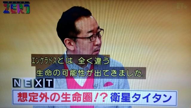 f:id:morifumikirikita319:20180212123246j:image