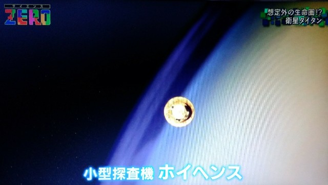 f:id:morifumikirikita319:20180212123309j:image