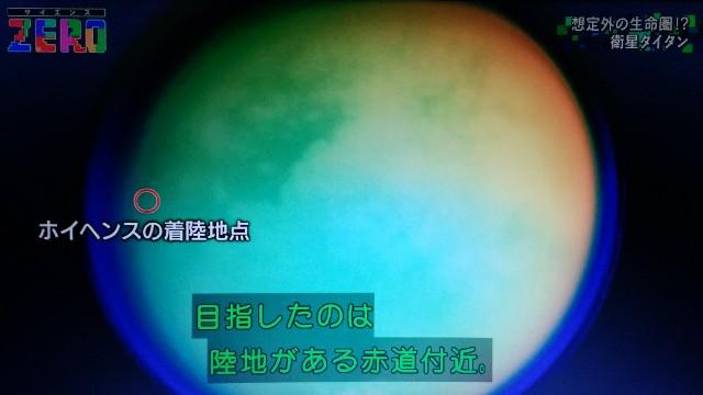f:id:morifumikirikita319:20180212123347j:image