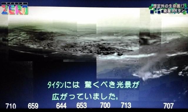 f:id:morifumikirikita319:20180212123400j:image