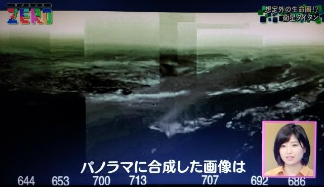 f:id:morifumikirikita319:20180212123409j:image