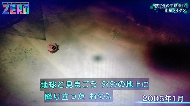 f:id:morifumikirikita319:20180212125050j:image