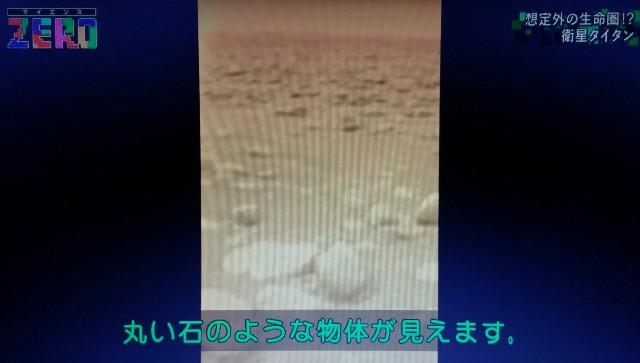 f:id:morifumikirikita319:20180212125115j:image