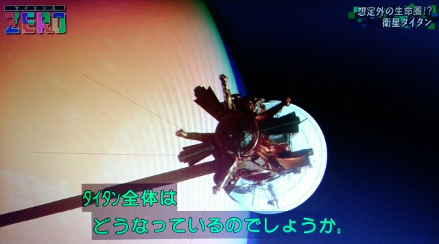 f:id:morifumikirikita319:20180212125212j:image