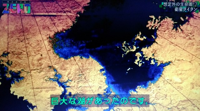 f:id:morifumikirikita319:20180212125257j:image
