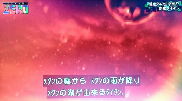 f:id:morifumikirikita319:20180212125848j:image