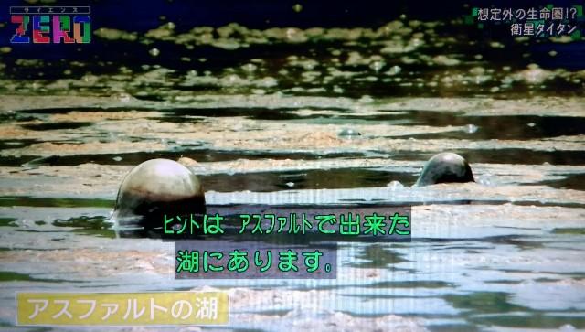 f:id:morifumikirikita319:20180212131610j:image