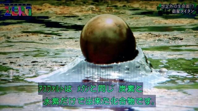 f:id:morifumikirikita319:20180212131626j:image