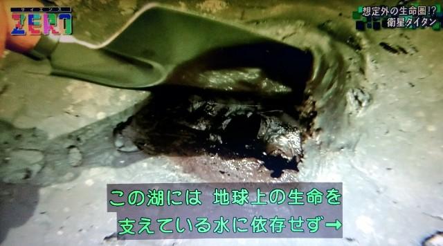 f:id:morifumikirikita319:20180212131643j:image