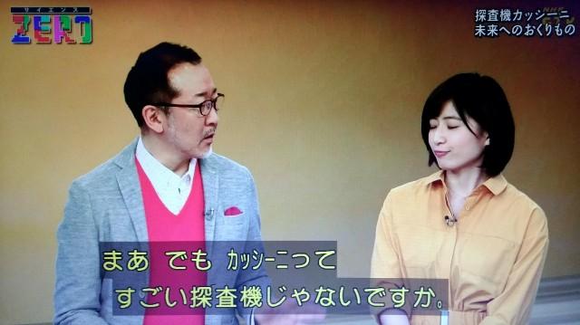 f:id:morifumikirikita319:20180212131913j:image