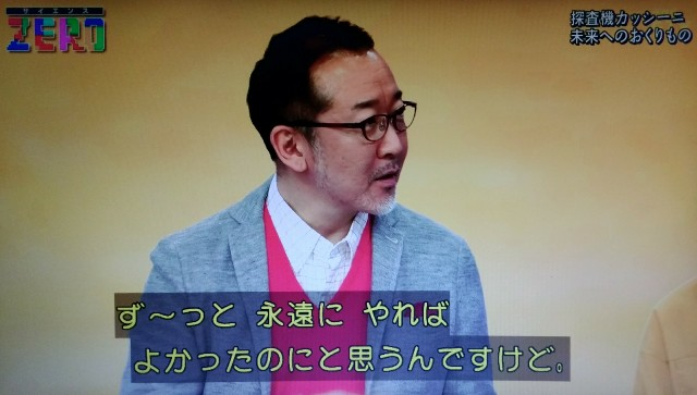 f:id:morifumikirikita319:20180212131927j:image