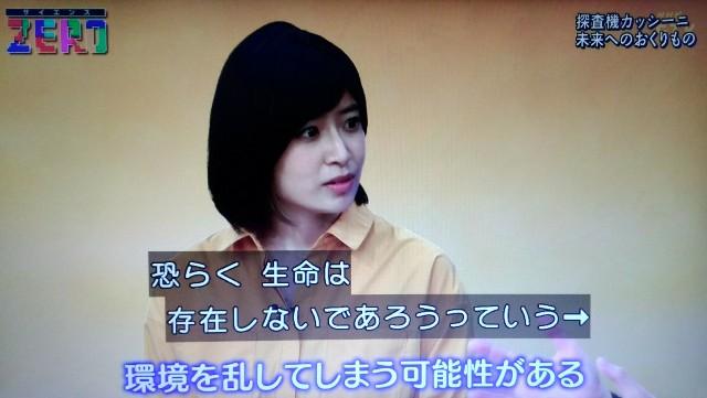 f:id:morifumikirikita319:20180212132053j:image