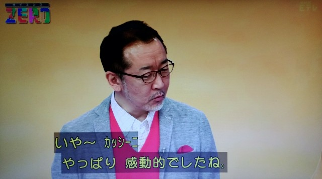 f:id:morifumikirikita319:20180212132227j:image