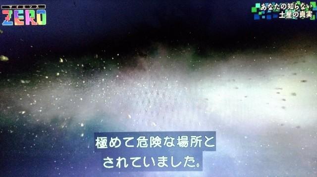 f:id:morifumikirikita319:20180212152855j:image