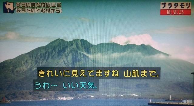 f:id:morifumikirikita319:20180310212717j:image