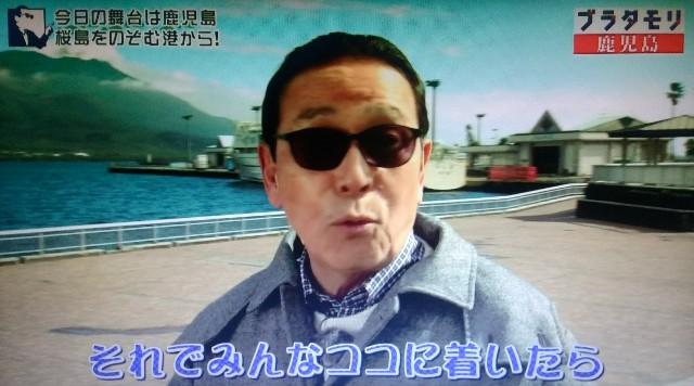 f:id:morifumikirikita319:20180310212840j:image