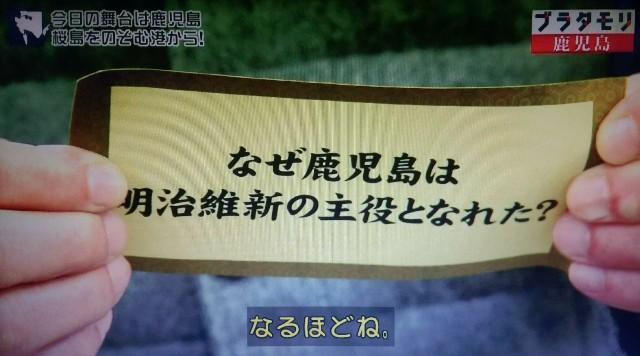f:id:morifumikirikita319:20180310212948j:image