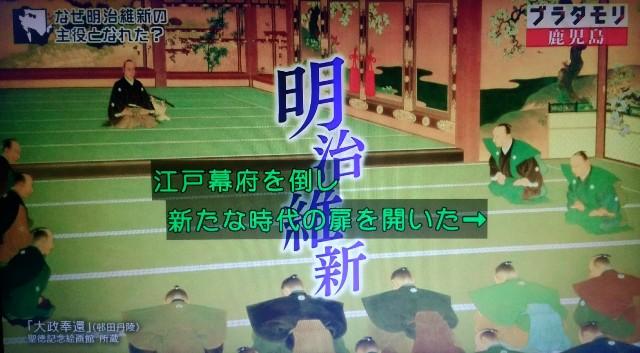 f:id:morifumikirikita319:20180310214756j:image