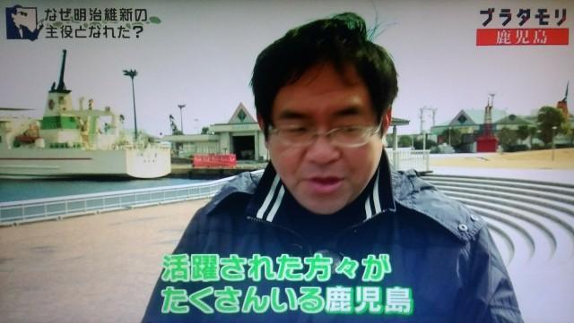 f:id:morifumikirikita319:20180310214810j:image