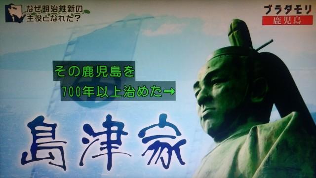 f:id:morifumikirikita319:20180310214915j:image