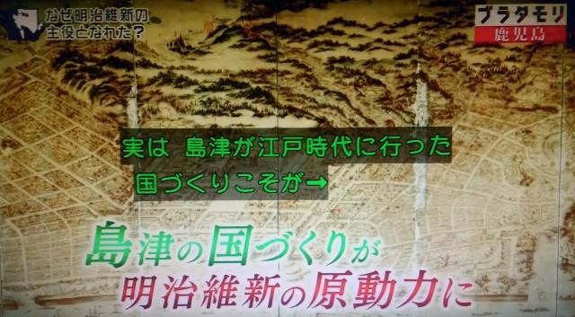 f:id:morifumikirikita319:20180310214953j:image