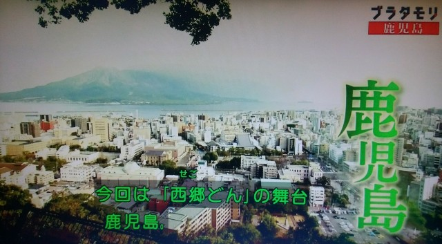 f:id:morifumikirikita319:20180310220229j:image