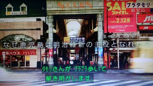 f:id:morifumikirikita319:20180310220240j:image