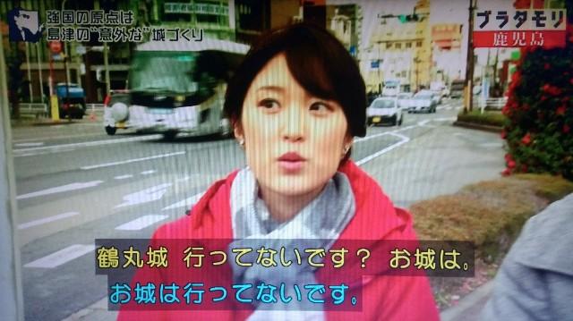 f:id:morifumikirikita319:20180311083653j:image