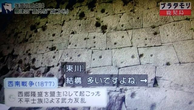 f:id:morifumikirikita319:20180311083746j:image