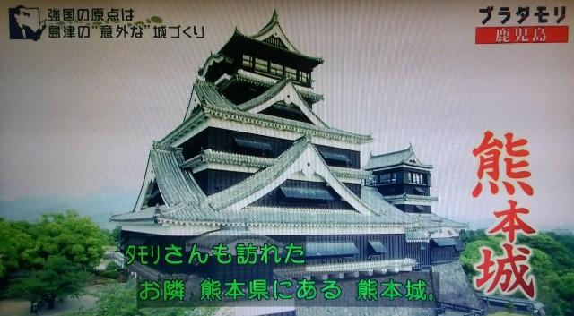 f:id:morifumikirikita319:20180311083812j:image
