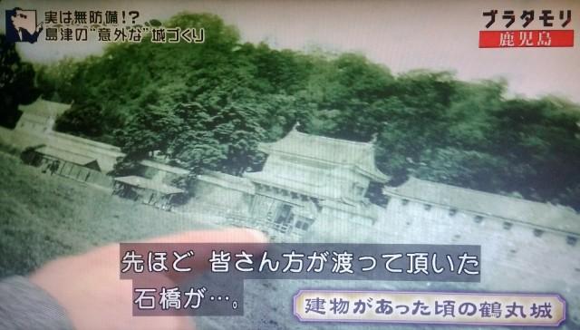 f:id:morifumikirikita319:20180311092435j:image
