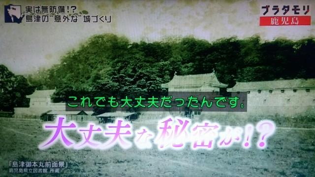 f:id:morifumikirikita319:20180311092501j:image